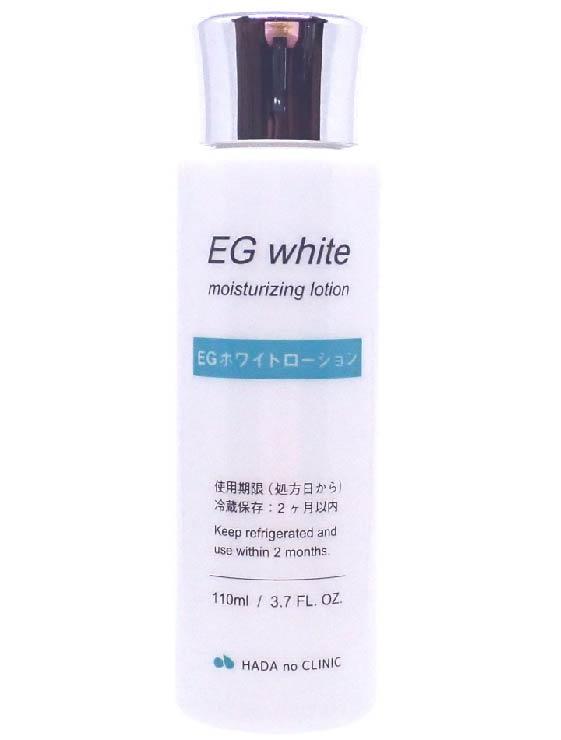 EGホワイトローション