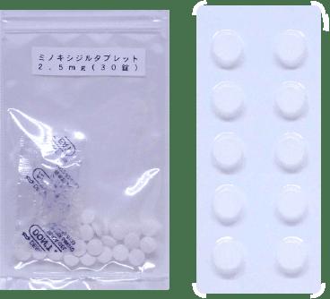 ミノキシジルタブレット