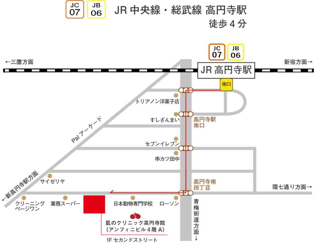 肌のクリニック_高円寺院_アクセスマップ