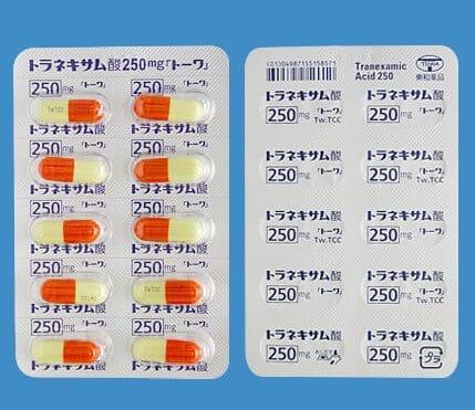 トラネキサム酸内服薬